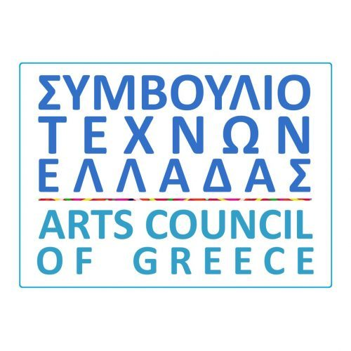 Visit Arts Council Greece